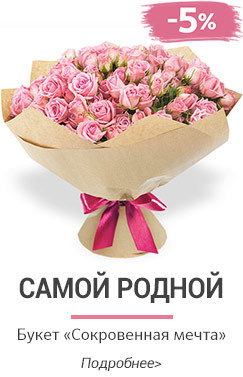 Усть илимск цветы